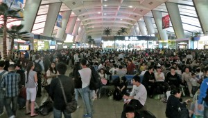 Beijing-SouthTrain Station