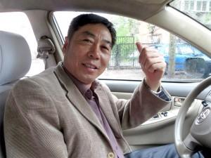 Taxi Tenor