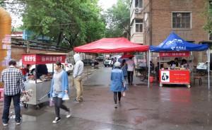 Market Entrance