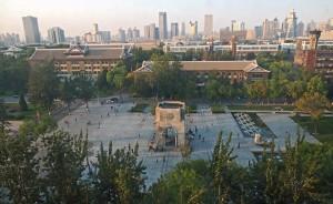 Beiyang Square