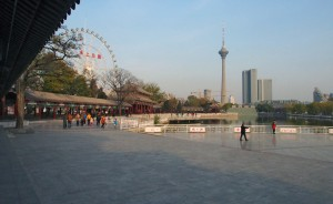water park and tianjin tower