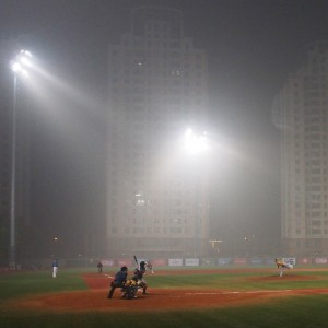 smog-infested baseball field.