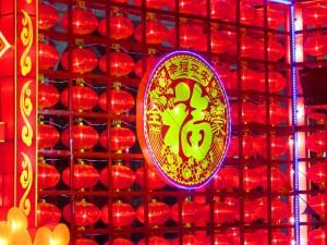 IMG_8197 Lantern Closeup (Large)