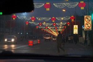 The Road to Yangliuqing