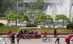 Beiyang square.