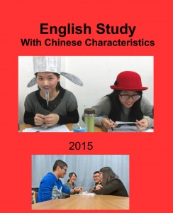 Cover snap - English study with Chinese Characteristics