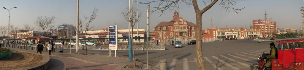090127 West Station Panorama 2 (Custom)
