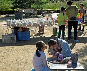 Changhong Park Painting Activity