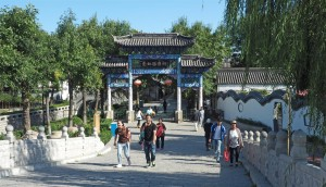 Entrance to Chang Hong