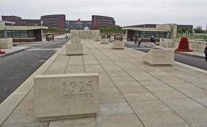 New Campus Entrance