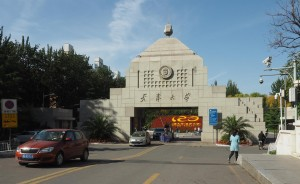 Main Gate in town