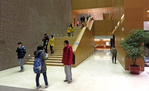 Library Main Staircase